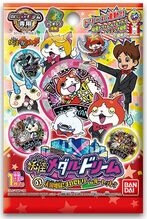 Yo-kai Medal Dream Vol. 1