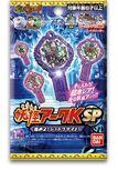 Yo-kai Ark Series 2 Series 02 - Yo-kai Arc K SP ~ Extreme! Shadowside! ~ Pack