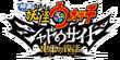 M04 Japanese logo