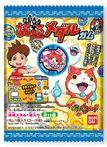 Yo-kai Medal Gum Vol. 1