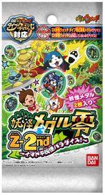 Yo-kai Medal Z Vol. 2