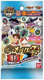 Yo-kai Medal Z Vol. 3