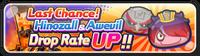 Web banner global 20170921 03