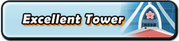 Excellent tower banner