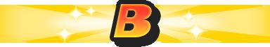 B banner