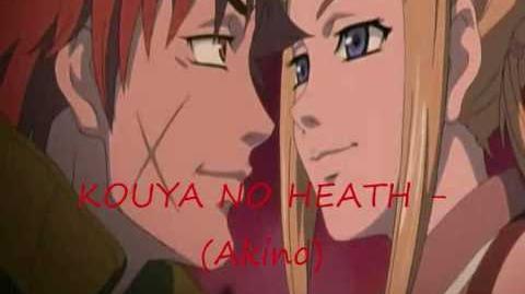 Kouya no Heath