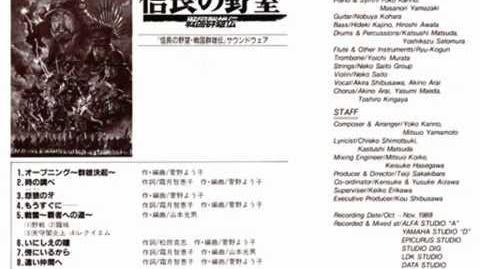 Tooi Nakama e (Akira Shibusawa)