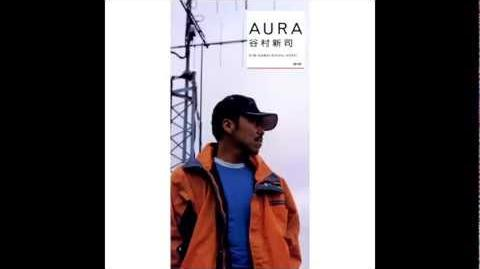 AURA (canción)