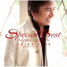SpecialBest~19652009~