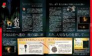 Yomawari Night Alone Scan 3
