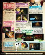 Yomawari Midnight Shadows Scan 3