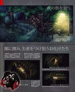 Yomawari Midnight Shadows Scan 9