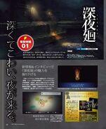 Yomawari Midnight Shadows Scan 7