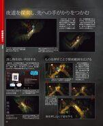 Yomawari Midnight Shadows Scan 15