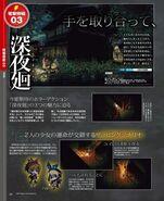 Yomawari Midnight Shadows Scan 5