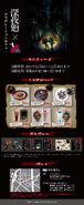 Yomawari Cafe Promotion