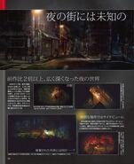 Yomawari Midnight Shadows Scan 19
