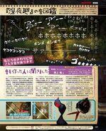 Yomawari Midnight Shadows Scan 4