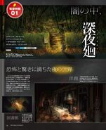 Yomawari Midnight Shadows Scan 13