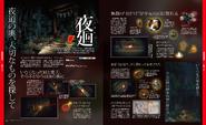 Yomawari Night Alone Scan 2