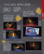 Yomawari Midnight Shadows Scan 8