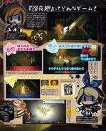 Yomawari Midnight Shadows Scan 2