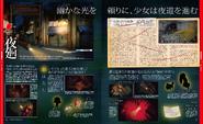Yomawari Night Alone Scan 6