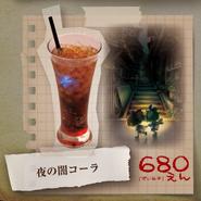 Yomawari Midnight Shadows Cola