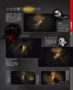 Yomawari Midnight Shadows Scan 16