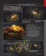 Yomawari Midnight Shadows Scan 18