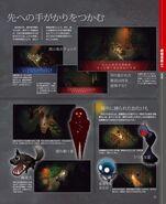 Yomawari Midnight Shadows Scan 10
