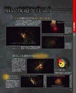 Yomawari Midnight Shadows Scan 6