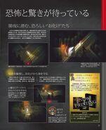 Yomawari Midnight Shadows Scan 20