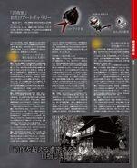 Yomawari Midnight Shadows Scan 12