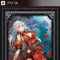 JP PS3 Premium Box Art