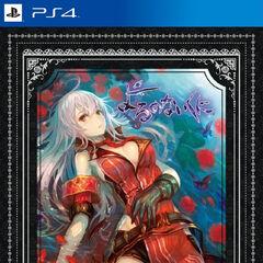 JP PS4 Premium Box Art