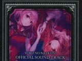 Yoru no Nai Kuni Official Sound Track