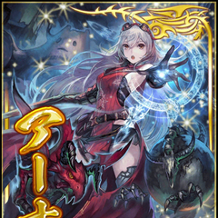 Shin Sangoku Musou Blast reincarnated card