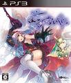 NoA JP Box Art1 PS3