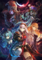 Yoru no Nai Kuni Artwork 2