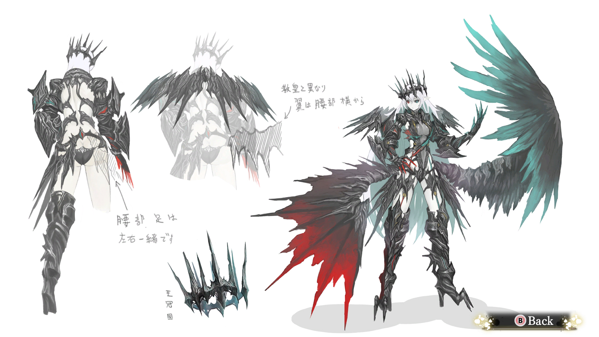 Image - Nightmare Form Concept.jpg | Nights of Azure Wiki | FANDOM ...