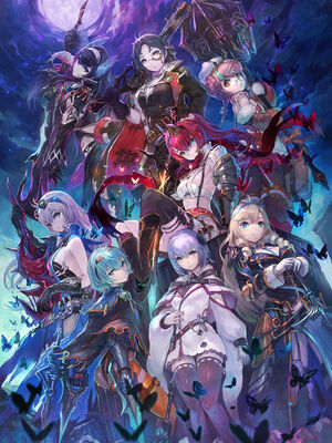 Yoru no Nai Kuni 2 Promotional Artwork 9