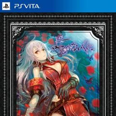 JP PSVita Premium Box Art