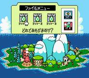 Select File - Yossy Island