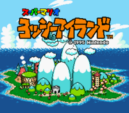Title Screen Japan - Yossy Island