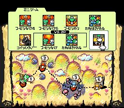 Super Mario - Yoshi Island (J) (V1.0)001