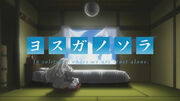 Yosuga no Sora1