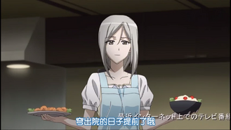 Mrs.Kasugano-profile.pic