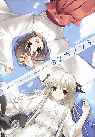File:Yosuganosora package.jpg
