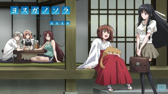 Watch Aki Sora Episode 3